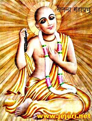 caitanya-mahaprabhu