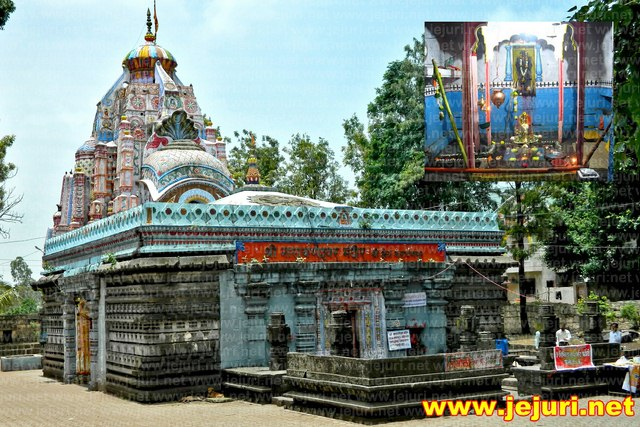 narayaneshwar narayanpur